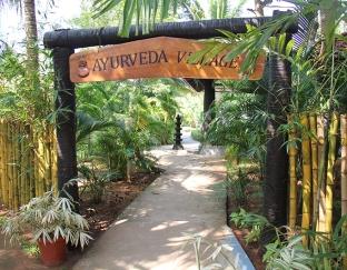 Entrance to the Ayurveda Village
